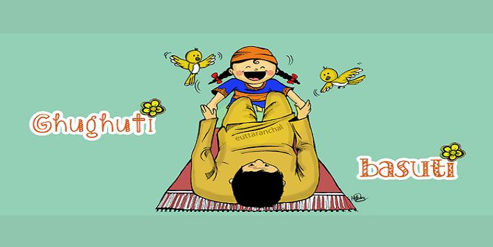Ghughuti-basuti