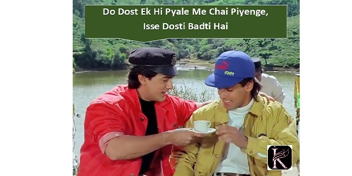 This is something that every baniya friend says!