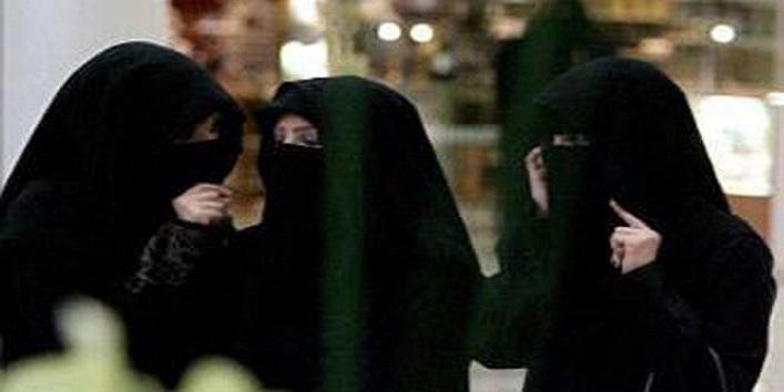 Bound to wear burqa