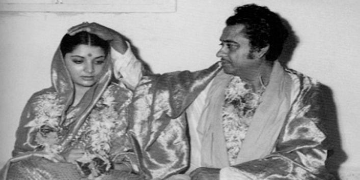 Kishore Kumar and Yogita Bali