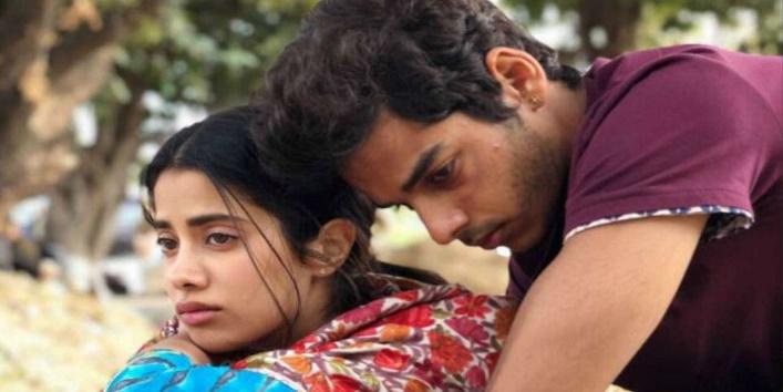 Dhadak Trailer